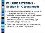 failure patterns section b c continued