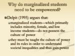 why do marginalized students need to be empowered