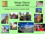 margo glantz leben und werk1