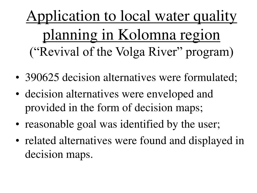 Application to local water quality planning in Kolomna region