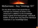 mcguinness noy ontology 10123