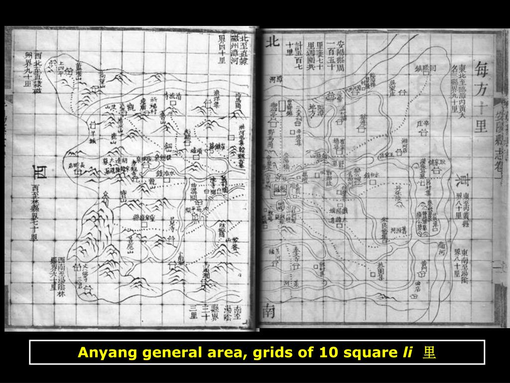 Anyang general area, grids of 10 square