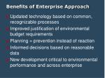 benefits of enterprise approach