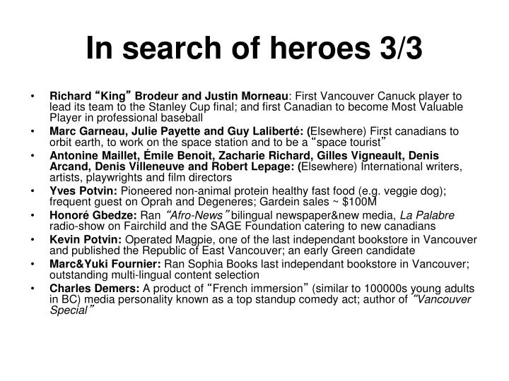 In search of heroes 3/3