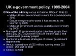 uk e government policy 1999 2004