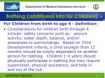 bathing additional info for children
