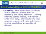 dressing additional info for children
