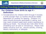 eating feeding add l info for children45