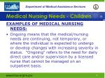 medical nursing needs children