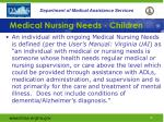 medical nursing needs children55