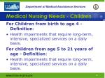 medical nursing needs children56