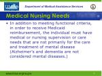 medical nursing needs