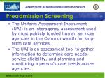 preadmission screening