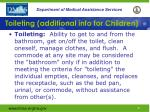 toileting additional info for children