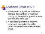 additional result of s k