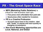 pr the great space race
