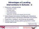 advantages of locating interventions in schools 2