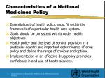 characteristics of a national medicines policy
