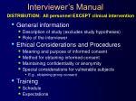 interviewer s manual