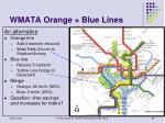 wmata orange blue lines2
