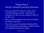 design step 4 identify intended learning outcomes