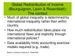 global redistribution of income bourguignon levin rosenblatt the context