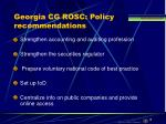 georgia cg rosc policy recommendations