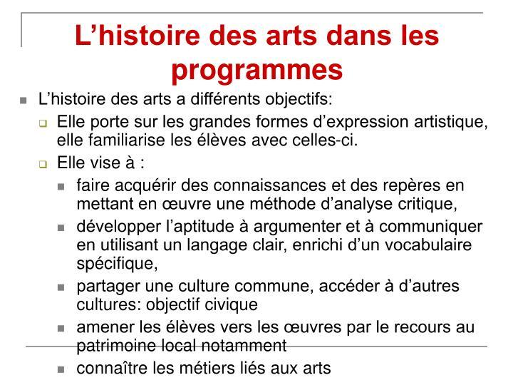 L'histoire des arts dans les programmes