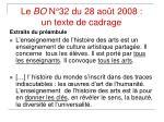 le bo n 32 du 28 ao t 2008 un texte de cadrage