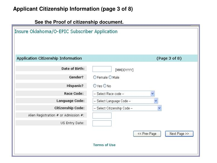Applicant Citizenship Information (page 3 of 8)