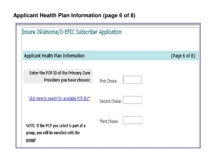Applicant Health Plan Information (page 6 of 8)