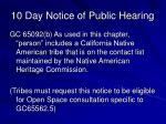 10 day notice of public hearing1