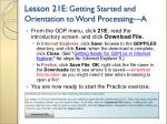 lesson 21e getting started and orientation to word processing a