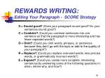 rewards writing editing your paragraph score strategy