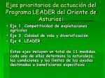 ejes prioritarios de actuaci n del programa leader del oriente de asturias