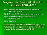 programa de desarrollo rural de asturias 2007 2013