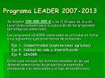 programa leader 2007 2013