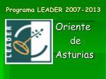 programa leader 2007 20131