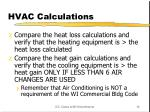 hvac calculations3