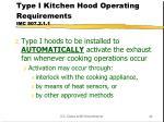 type i kitchen hood operating requirements imc 507 2 1 1