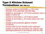 type ii kitchen exhaust terminations imc 506 4 2