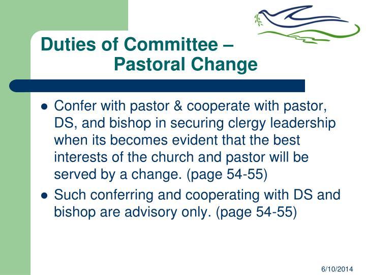 Duties of Committee –