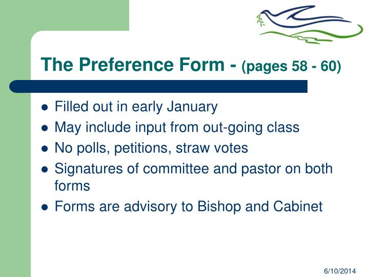 The Preference Form -