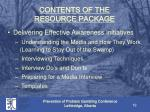 contents of the resource package2