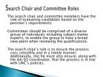 s earch chair and committee roles