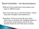 s earch committee your recommendations