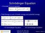 schr dinger equation