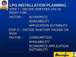 lpg installation planning
