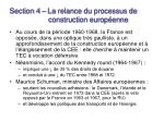 section 4 la relance du processus de construction europ enne