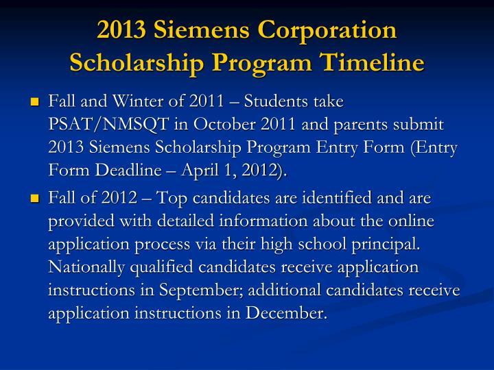 2013 Siemens Corporation Scholarship Program Timeline